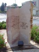 The writing on the monument and the names of the killed